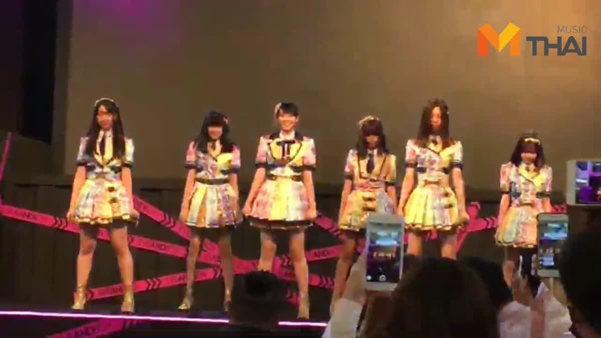 ห้างเกือบแตก! BNK48 โชว์ร้อง-เต้น Aitakatta (อยากจะได้พบเธอ)