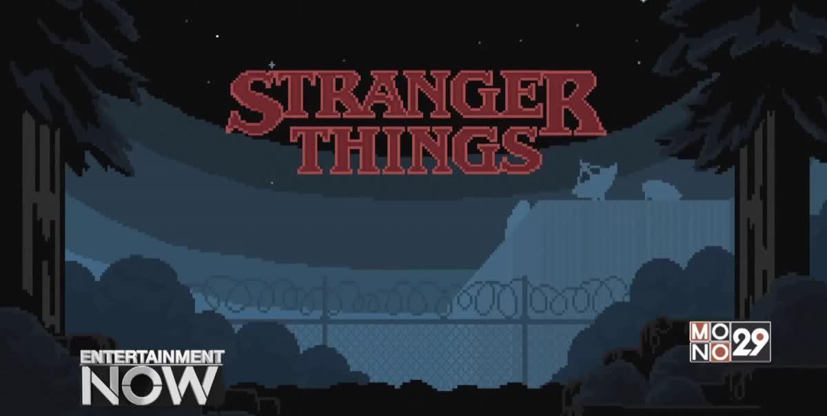แฟน Stranger Things ปราบปีศาจได้เองแล้วในเกมสมาร์ทโฟนฟรี