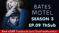Bates Motel Season 3 EP.9 ซับไทย