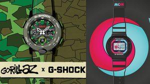 Gorillaz x G-SHOCK หยิบเอาความโดดเด่นของอาร์ตเวิร์คหน้าปกอัลบั้มมาใส่บนนาฬิกา