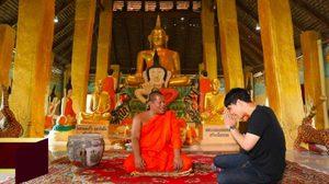 """""""นิกกี้"""" พาทึ่ง """"พระพุทธรูปหน้าบิดเบี้ยว""""  แห่งเดียวในประเทศไทย!!!"""