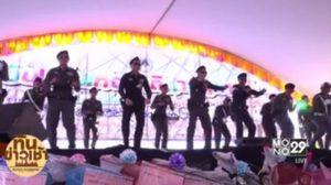 ฮือฮา! ตำรวจ สภ.กาบัง ยกโรงพักเต้นโชว์เด็ก