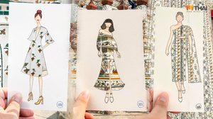 ศิลปินไทยสุดครีเอท ออกแบบแฟชั่น ใช้ทุกสิ่งรอบตัวเป็นลวดลายชุด