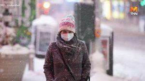 'พายุฤดูหนาว' ถล่มสหรัฐฯ ยกเลิกเที่ยวบิน-รถชนระนาว ดับแล้ว 5 ราย