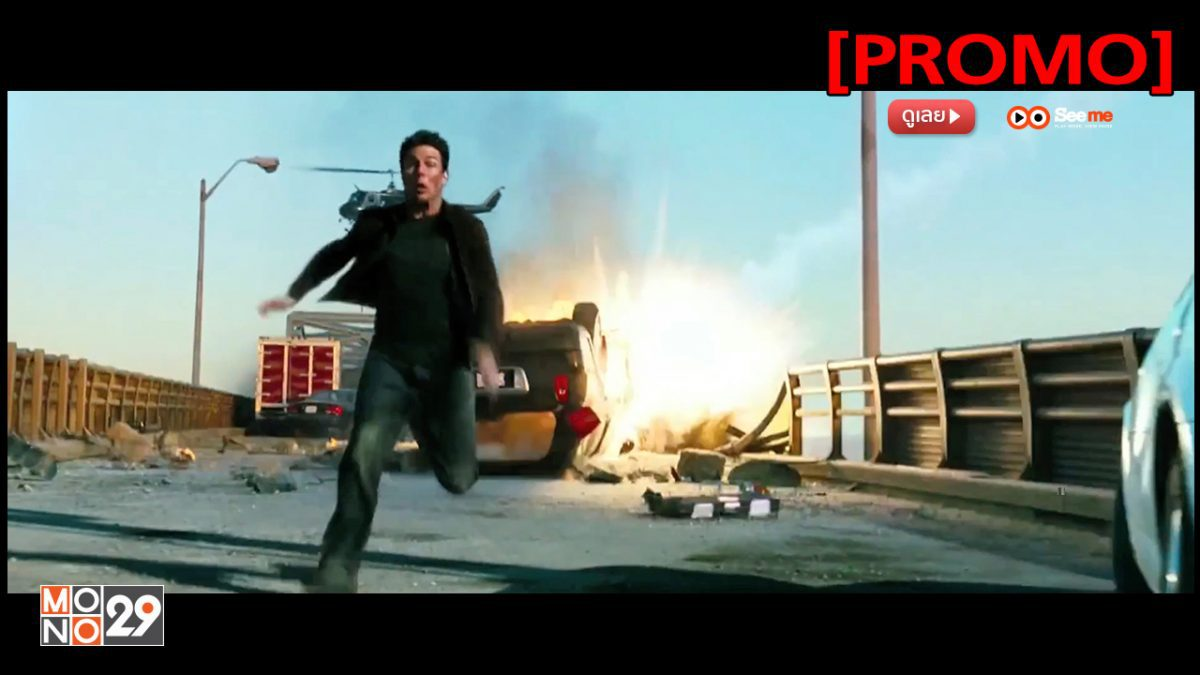 Mission: Impossible 3 ฝ่าปฏิบัติการ สะท้านโลก 3 [PROMO]