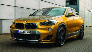 BMW X2 กับชุดแต่ง Makeover สุดโฉบเฉี่ยวจากสำนัก AC Schnitzer