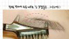 กันคิ้ว ให้ได้รูปสวยงาม ก่อนลงดินสอเขียนคิ้ว ช่วยให้คุณได้คิ้วสวยสมใจนะจ๊ะ