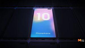 Samsung Galaxy Note 10 และ 10 Pro จะมาพร้อมจอ 19:9 รัน Android Pie จากในกล่อง