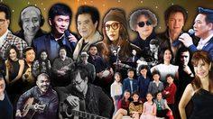 """20 ศิลปินไทยชั้นนำ เตรียมขึ้นเวทีคอนเสิร์ต ขับร้องเพลงดังวง """"Bee Gees"""""""