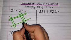 วิธีคูณเลขแบบเด็กญี่ปุ่นง่ายๆ ไม่ต้องพึ่งสูตรคูณ