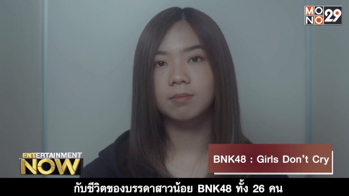 Movie Review : BNK48 : Girls Don't Cry