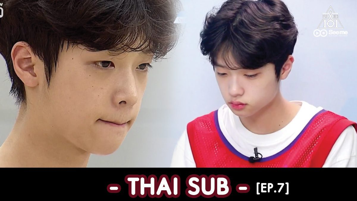 [THAI SUB] PRODUCE X 101 ㅣความกดดันจากการเป็นเซ็นเตอร์ [EP.7]