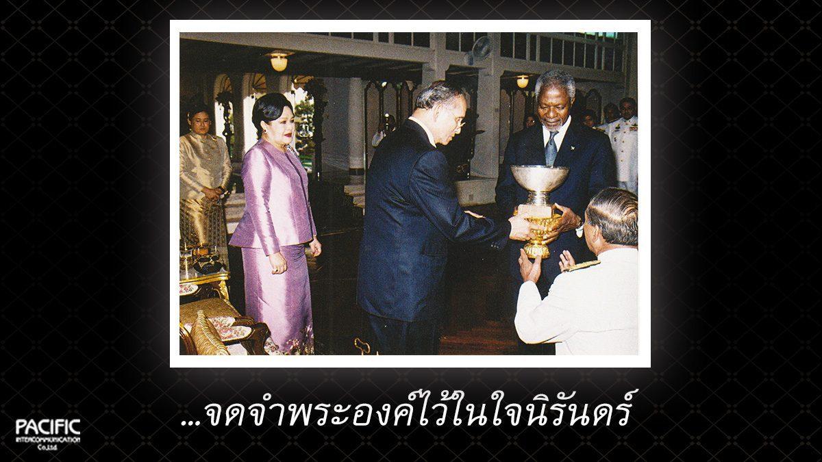 11 วัน ก่อนการกราบลา - บันทึกไทยบันทึกพระชนมชีพ