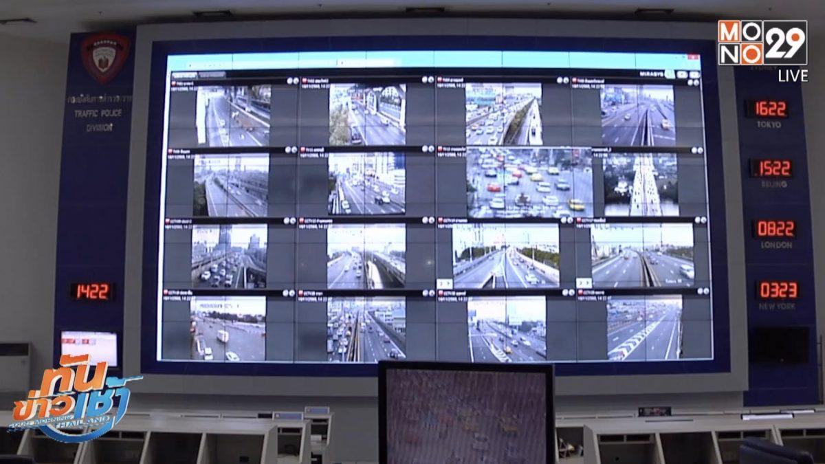 เพิ่มกล้อง 15 จุด ตรวจจับปาด เบียด แทรกคอสะพาน