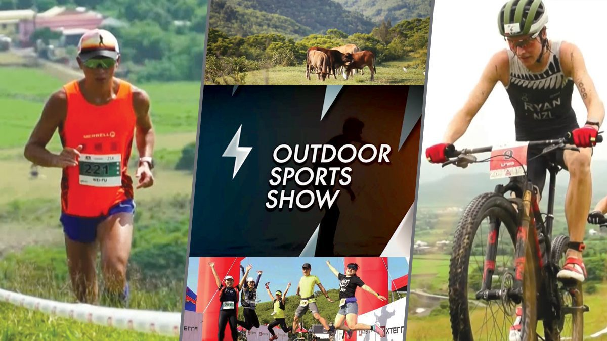 รายการ The Outdoor Sports Show Season18 : EP.11 [FULL]