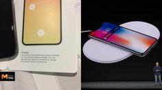 iPhone Xs และ Xs Max ยังคงพูดถึงการรองรับ AirPower ที่ยังไม่มีวางขาย!!