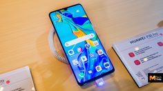 สื่อต่างประเทศเผย Huawei ได้รับความสนใจลดลง แต่สนใจ Xiaomi และ Samsung เพิ่มขึ้น