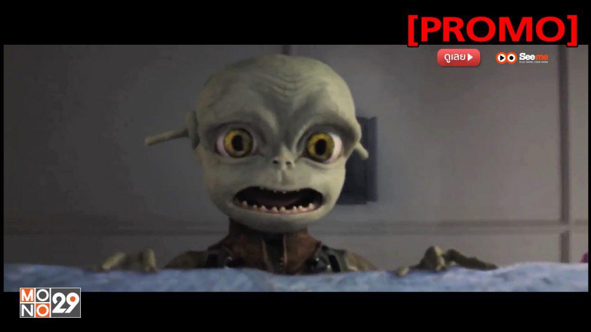 Aliens in the Attic มันมาจากข้างบนกับแก๊งซนพิทักษ์โลก [PROMO]