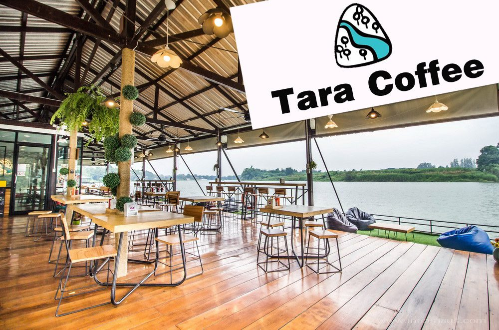 Tara coffee