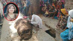หมองู ใช้ขี้วัวถมตัวสาวอินเดียหวังจะให้ดูดพิษออกมา แต่เหยื่อกลับตายเพราะขาดอากาศหายใจ