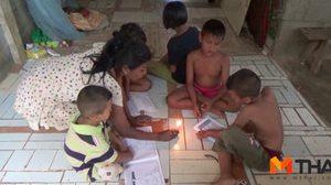 วอนช่วย! 9 ชีวิตรันทด หลาน 5 คนไม่มีเงินไปโรงเรียน