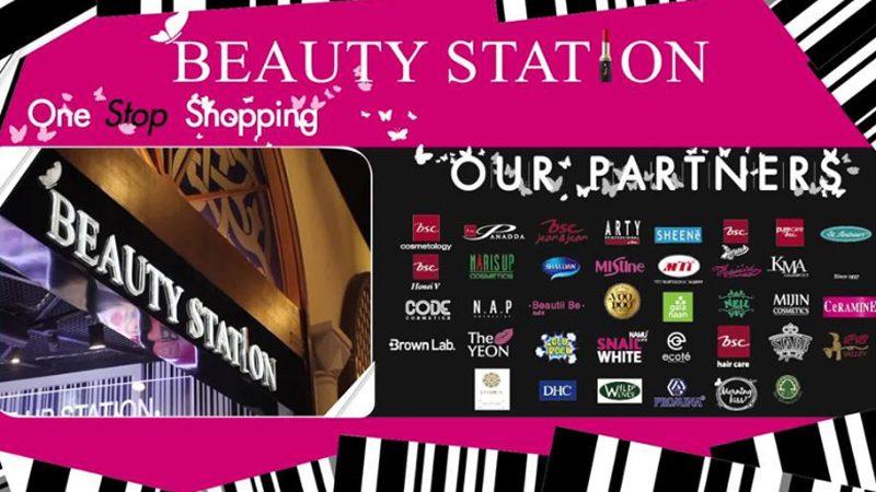 Beauty Station Shop