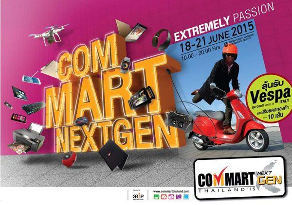 commart nextgen 2015