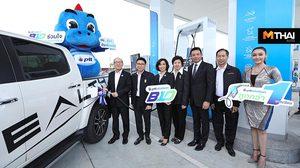 PTT OR เปิดจำหน่ายน้ำมัน พีทีที อัลตร้าฟอร์ซ ดีเซล บี10 แห่งแรกของไทย