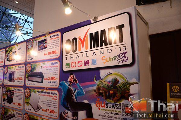 Commart2013-214