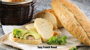 Easy French Bread ขนมปังฝรั่งเศสแบบง่ายๆ โดยมีวิธีทำอย่างละเอียด