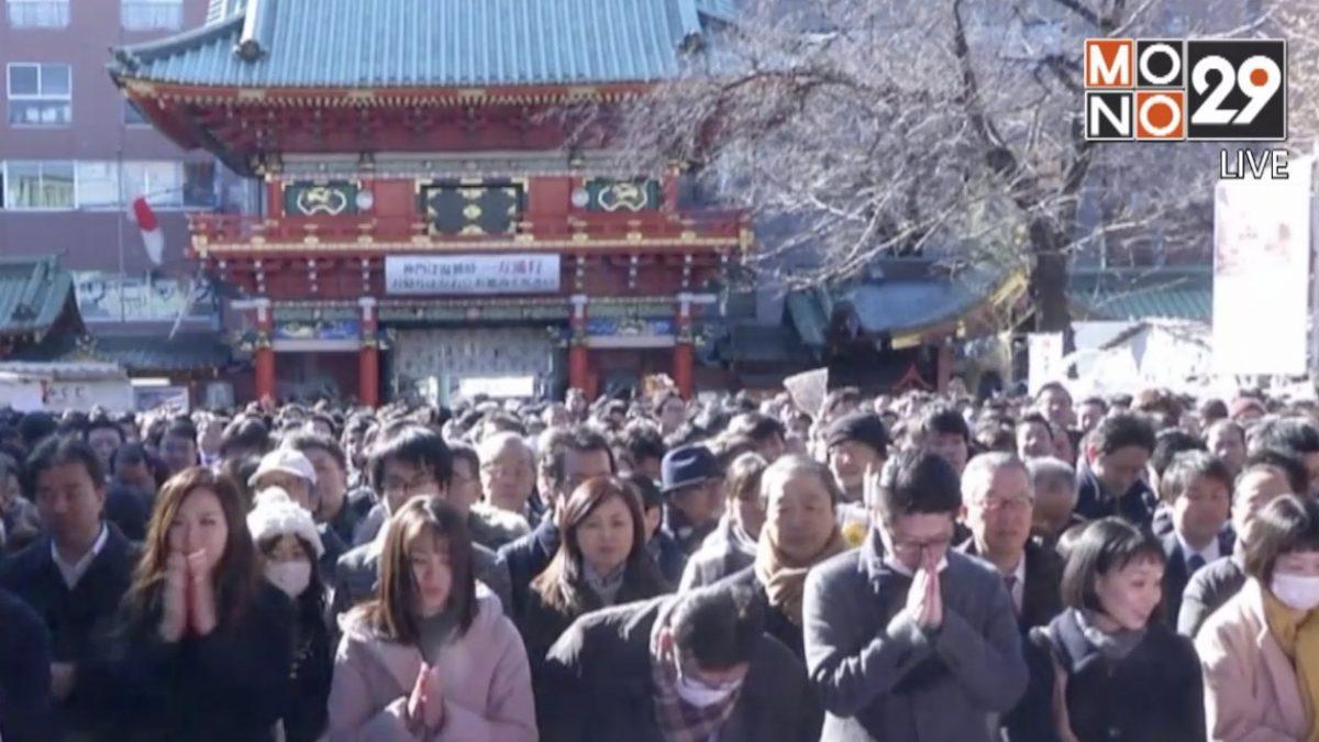 ชาวญี่ปุ่นแห่ขอพรปีใหม่ หวังธุรกิจรุ่ง