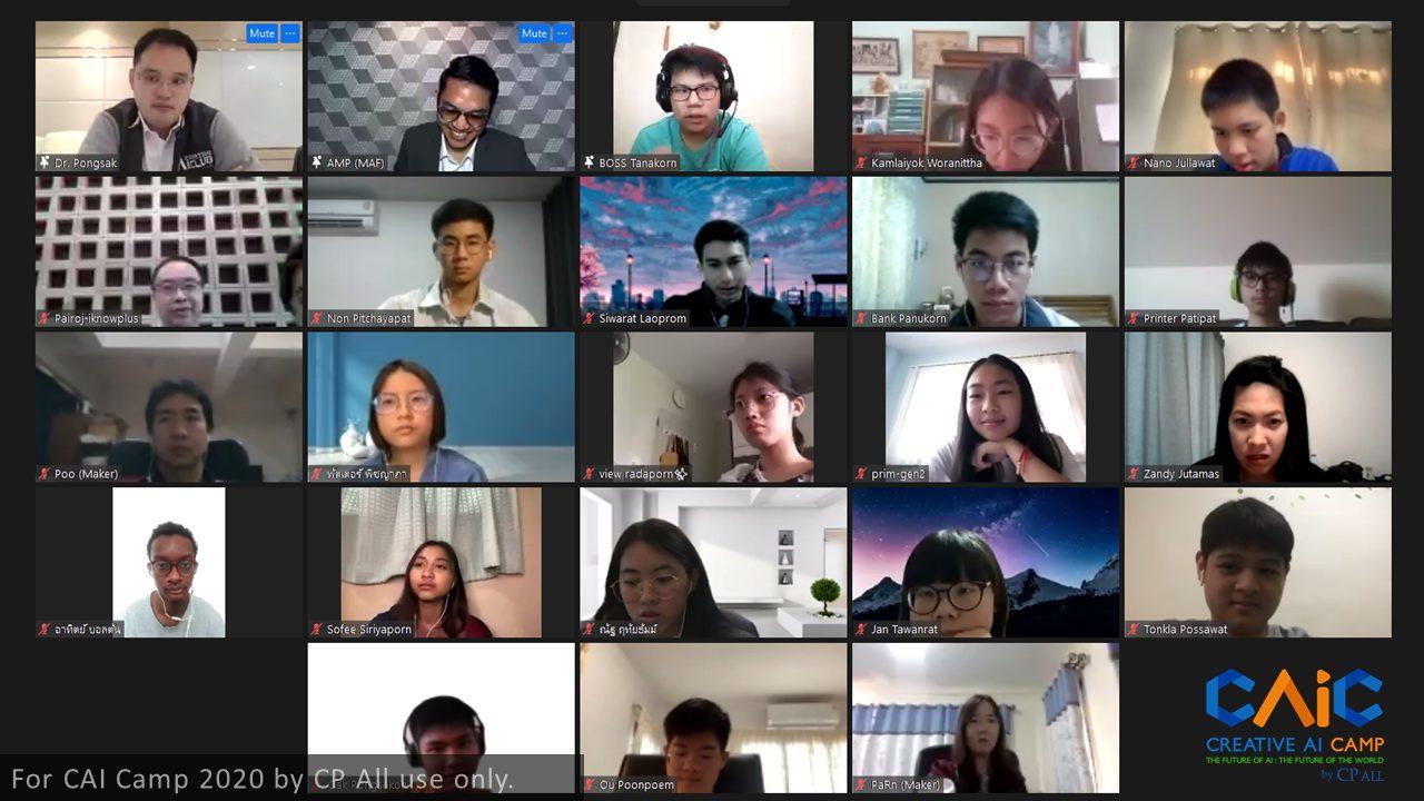 """""""ซีพี ออลล์"""" ผนึกมหาวิทยาลัยดังไต้หวัน-สิงคโปร์-จีน-ไทย ยกระดับติวเข้มเยาวชนค่าย Creative AI Camp ปีที่ 3 เข้มข้น 3 เดือน"""