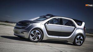 รถยนต์ไฟฟ้าต้นแบบ Chrysler Portal คาดว่าเข้าสายผลิตภายในปี 2020
