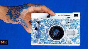 Lomography เปิดตัว Lomo Instant Explorer กล้อง Instant อิดิชั่นแรกของปี 2018