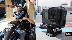 GoPro HERO7 Black ทดสอบฟังก์ชั่น HyperSmooth และ TimeWarp ผ่านการขับโกคาร์