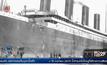 15 เม.ย. 2455 เรือไททานิกล่ม