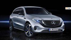 Mercedes เตรียมส่งรถ SUV พลังไฟฟ้า Mercedes EQC เปิดตัวที่อินเดียปลายปีนี้