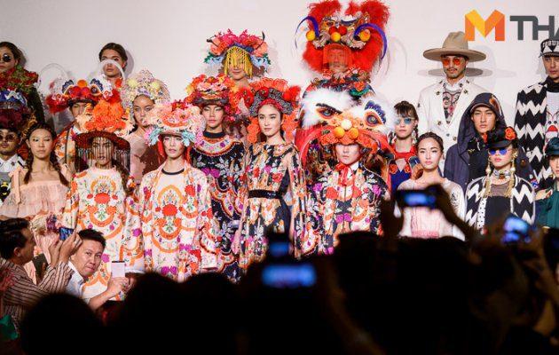 ISSUE A/W 2016 Fashion Field Trip The Gallery