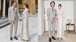 ก้อย รัชวิน ในลุคชุดไทยบรมพิมานสุดหรู ควงคู่ ตูน บอดี้สแลม กราบขอพรสมเด็จพระสังฆราชฯ