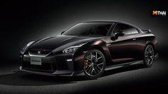 Nissan GT-R รถยนต์รุ่นพิเศษจำหน่ายเพียง 50 คันเท่านั้น ที่ประเทศญี่ปุ่น