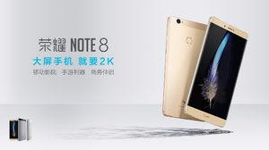Huawei Honor Note 8 ชูจุดเด่นระบบสแกนลายนิ้วมือเพื่อความปลอดภัย