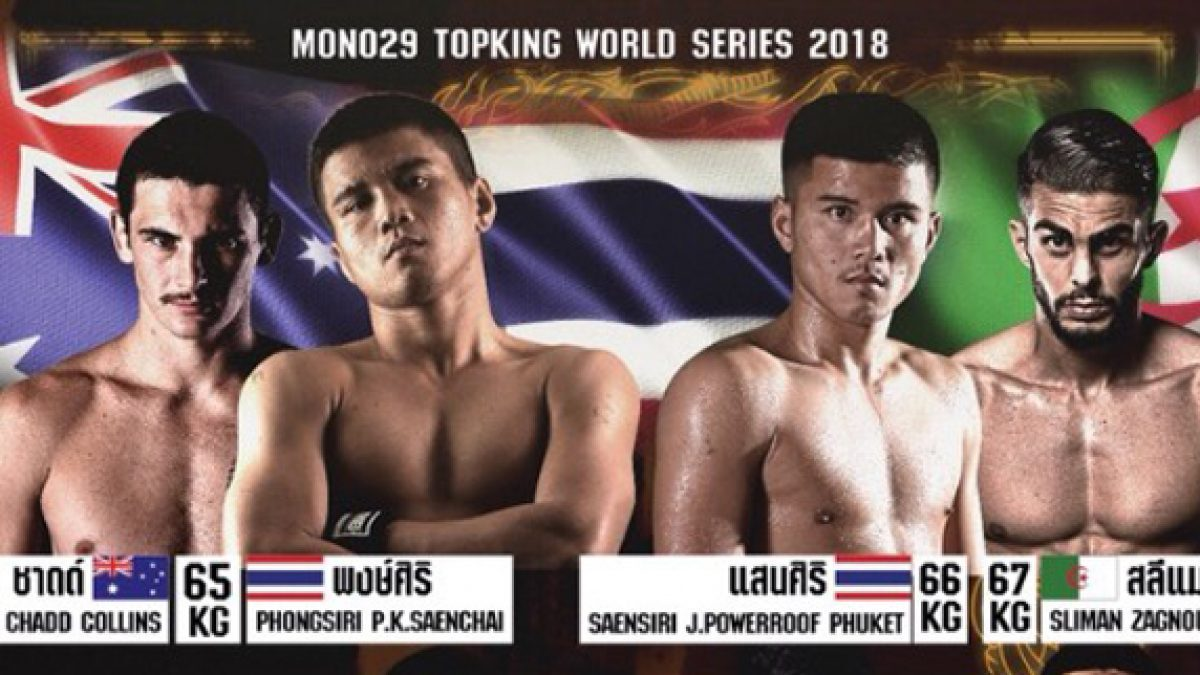 ห้ามพลาด!!  Mono29 Topking World Series มวยไทยระดับโลก 28 ต.ค.นี้เจอกัน