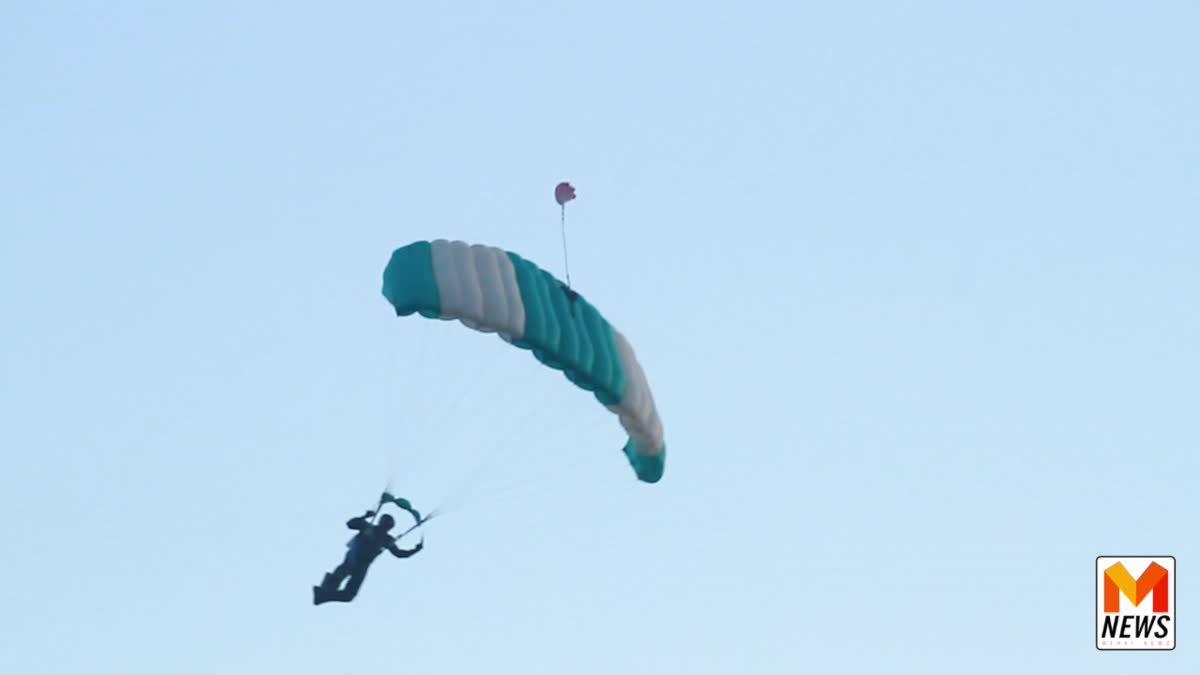 ขนบธรรมเนียมของทหารหน่วยนาวิกโยธิน พิธีย่ำพระสุริย์ศรี เมื่อพระอาทิตย์ลับขอบฟ้า