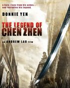 Legend of the Fist : The Return of Chen Zhen  เฉินเจิน หน้ากากฮีโร่