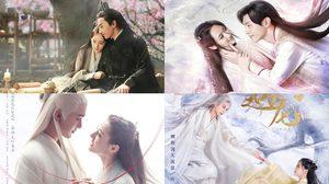 แนะนำ 5 ซีรีส์จีนแนวเทพเซียน สนุกครบรส ซาบซึ้งไปกับความรักของพระนาง