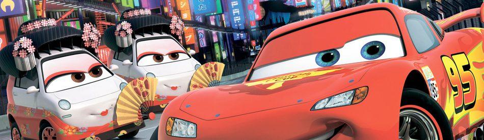 Cars 2 สายลับสี่ล้อซิ่งสนั่นโลก