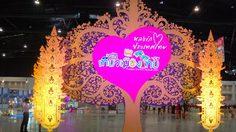เริ่มแล้ว เทศกาล เที่ยวเมืองไทย 56