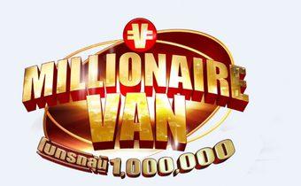 Millionnaire Van