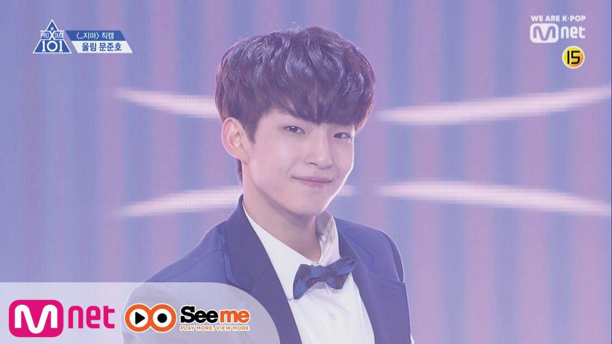 PRODUCE X 101 [Fancam] 'มุน จุนโฮ' MOON JUN HO | จากค่าย Woollim ′_지마(X1-MA)′
