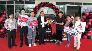 มิตซูบิชิ มอเตอร์ส ประเทศไทย มอบ Mitsubishi Mirage แก่ผู้โชคดีจาก มิตซู แฮปปี้ เฟสติวัล 2017